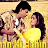 Is-Jahan-Ki-Nahin-Hain-Song