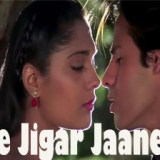 Jaane-Jigar-Jaaneman-Song