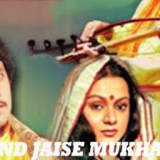 Chand-Jaise-Mukhade-Pe--Bindiya-Sitara-Song