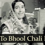 Main-To-Bhool-Chali-Babul-Ka-Des
