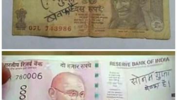 Sonam Gupta Memes - Amaze View
