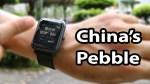 Xiaomi AmazFit Bip Smartwatch (English In-depth Review) – YouTube