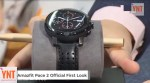 Video from Amazfit Pace 2 Launch