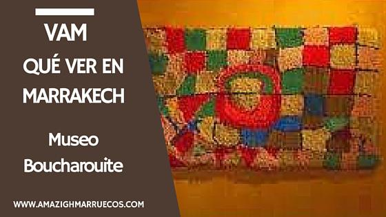 Museo Boucharouite-2