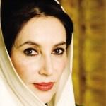 Siapakah Benazir Bhutto? Kisah Tragis PM Wanita Pakistan