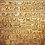 17 Fakta Menarik tentang Hieroglif Mesir Kuno