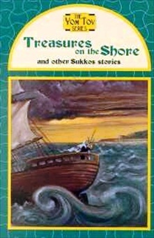 Image result for Treasures on the Shore and Other Sukkos Stories