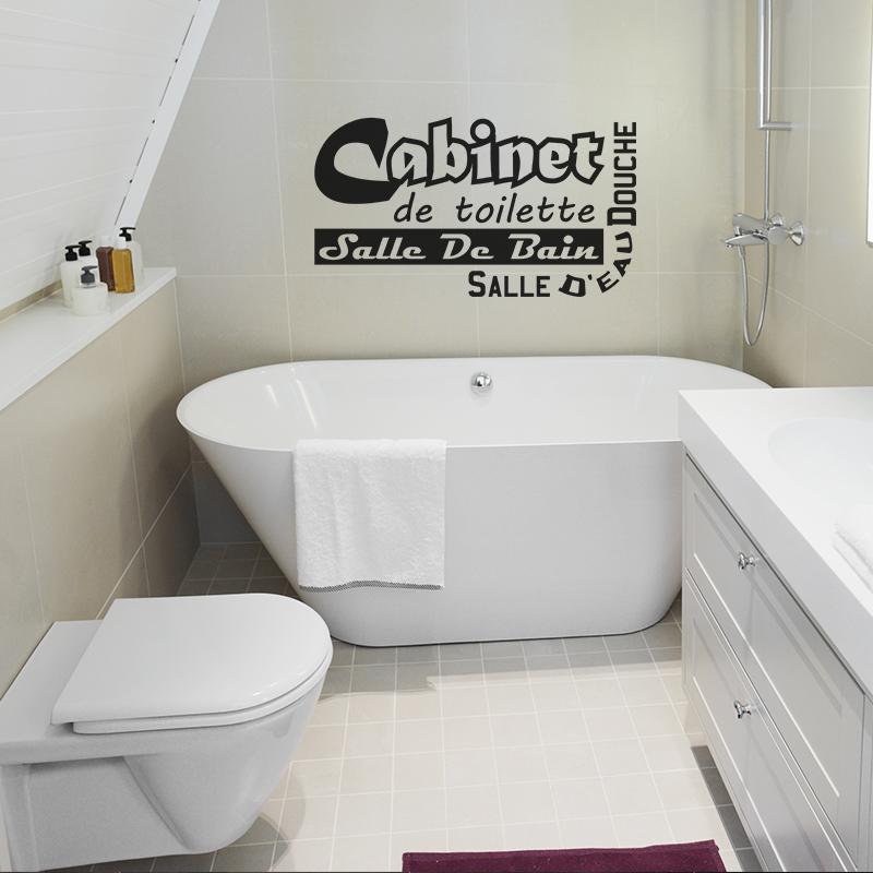 wall decal cabinet de toilette salle de bain