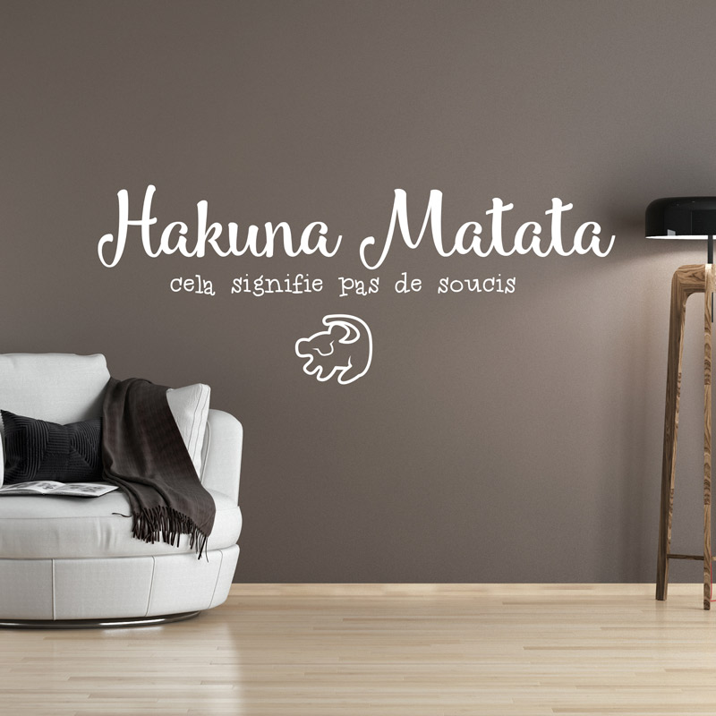 Sticker citation Hakuna Matata  Stickers Villes et Voyages Pays et Voyages  Ambiancesticker