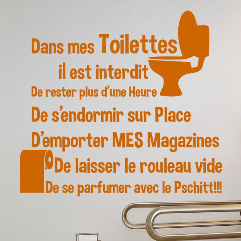 Sticker Citation Wc Dans Mes Toilettes Stickers