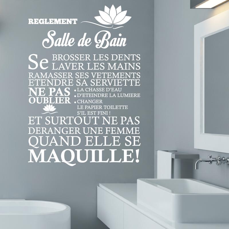 Sticker Rglement de la salle de bain  Stickers Citations Franais  Ambiancesticker