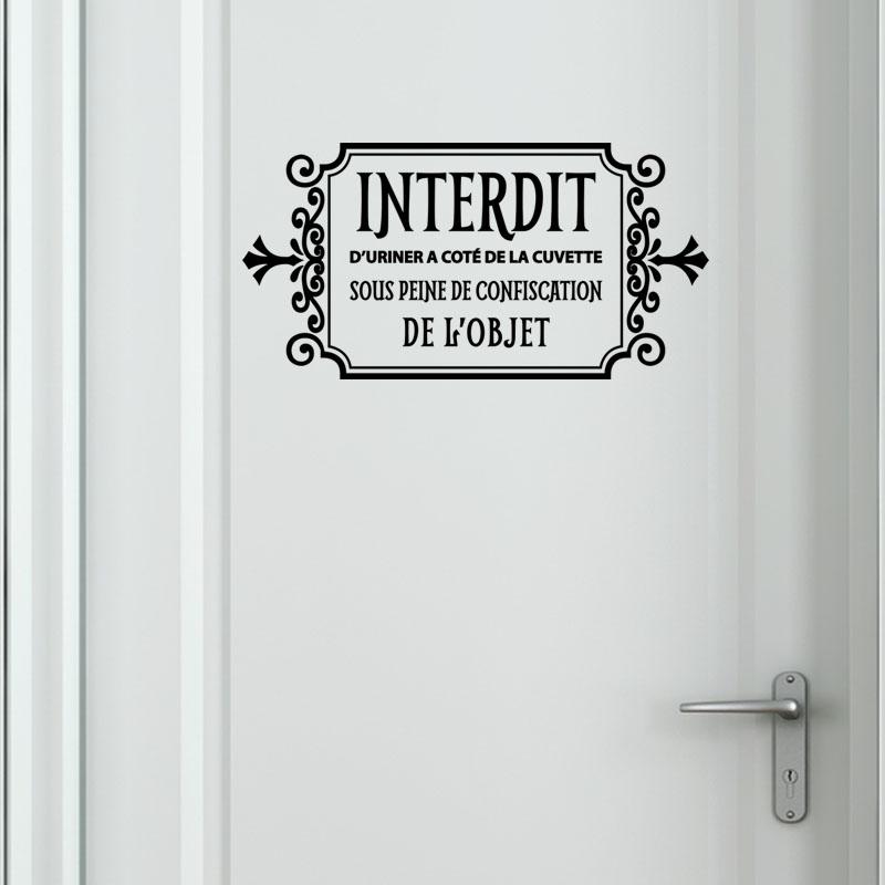 Sticker toilette Interdit duriner  Stickers Toilettes Porte  ambiancesticker