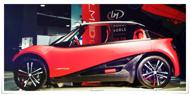 Photo of Fabrica tu  propio auto en 12 horas
