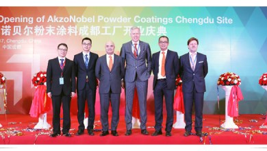 Photo of AkzoNobel abre la planta de recubrimientos más grande de China
