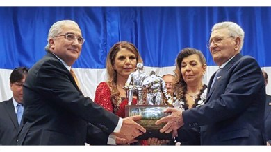 Photo of Premio a la Industria del Plástico en El Salvador