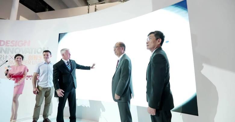 Photo of Diseño Industrial presente en Chinaplas 2019
