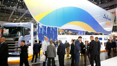 Photo of SABIC exhibe soluciones sostenibles durante la Feria K 2019