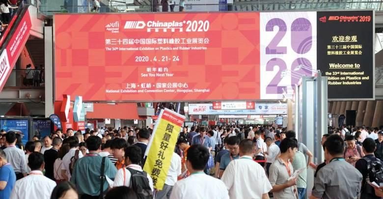 Photo of Chinaplas 2020: Avance a través de la innovación