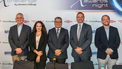 Photo of X Challenge reconoce a ALIS como la Mejor Empresa Verde de México