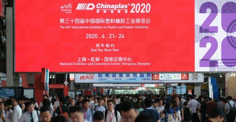 Photo of Chinaplas 2020 se pospone por el coronavirus