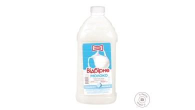 Photo of Nuevas características en envases para lácteos