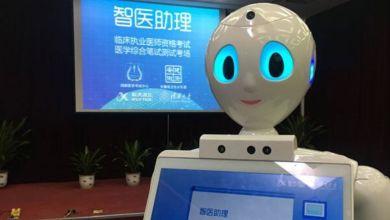 Photo of Inteligencia Artificial; clave en la lucha contra el COVID-19