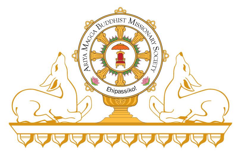 Ariya Magga Buddhist Missionary Society