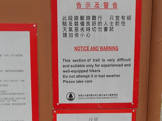 'Notice and warning' op een wandeling van Lange Ke naar Pak Tam Au over de Maclehose Trial in Hong Kong