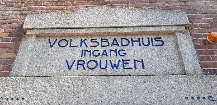 Wandeling door de binnenstad van Amsterdam in Oud-West bij Volksbadhuis