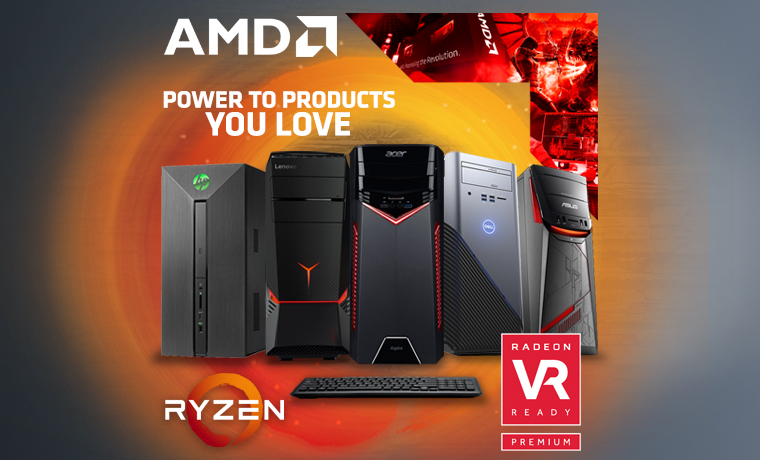PC Desktop AMD Ryzen