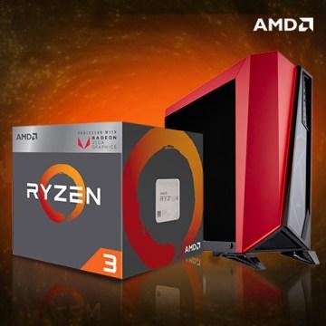 Ini-Dia-Tips-Optimalkan-Performa-PC-Bertenaga-APU-Desktop-Ryzen™!