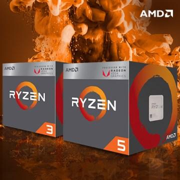 APU Ryzen Desktop
