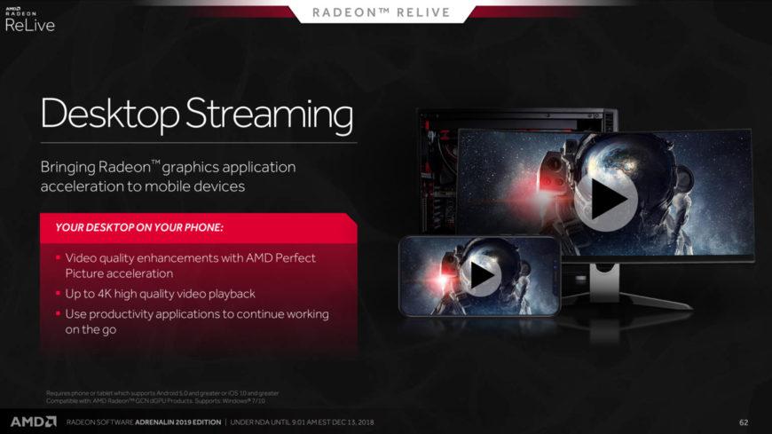 Radeon ReLive Desktop Streaming