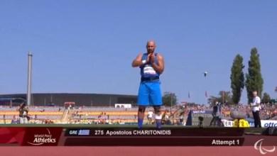 Photo of Δεύτερο χρυσό μετάλλιο για την Ελλάδα στο Ευρωπαϊκό «Βερολίνο 2018» – Ο Απόστολος Χαριτωνίδης πρώτευσε στη σφαίρα F37 με ρεκόρ αγώνων
