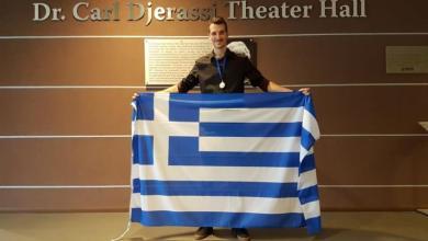 Photo of Έλληνας φοιτητής πρώτος στον Παγκόσμιο Διαγωνισμό Μαθηματικών….
