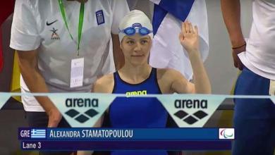 Photo of Το «χρυσό» κορίτσι της κολύμβησης ΑμΕΑ, Αλεξάνδρα Σταματοπούλου – Της «έκοψαν» θεραπεία λόγω …κόστους