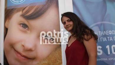 Photo of Από το «Χαμόγελο του Παιδιού» στο Πανεπιστήμιο