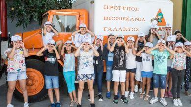 Photo of Σχολικά Xαμόγελα: Η Δέλτα και οι εργαζόμενοί της στηρίζουν έμπρακτα τα Παιδικά Χωριά SOS