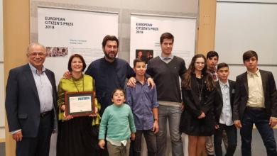 Photo of Ο πάτερ Αντώνιος από την «Κιβωτό του Κόσμου» κέρδισε το Βραβείο του Καλύτερου Ευρωπαίου Πολίτη