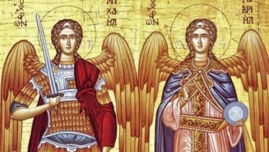 Photo of Τι γιορτάζουμε στις 8 Νοεμβρίου- Οι Αρχάγγελοι Μιχαήλ και Γαβριήλ και η λαϊκή παράδοση