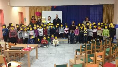 Photo of Τα παιδιά Νηπιαγωγείων και Δημοτικών Αρκαδίας ενημερώθηκαν για την αναπηρία (pics)