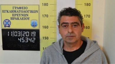 Photo of Κρήτη: Αυτός είναι ο 48χρονος που ασέλγησε σε 11χρονη