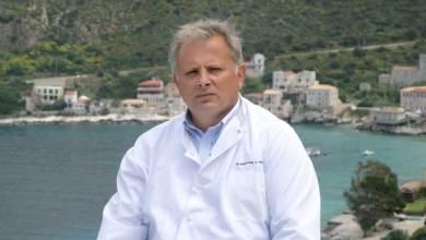 Photo of Έλληνας ο καλύτερος γιατρός της Ευρώπης!
