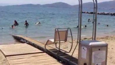 Photo of Ηλεία: Οργή ΑμεΑ για την μη τοποθέτηση Seatrack στις παραλίες του νομού