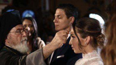 Photo of Λύρειο Παιδικό Ιδρυμα: Ο πρώτος γάμος μετά τη φωτιά στο Μάτι -Η νύφη μεγάλωσε στο ορφανοτροφείο
