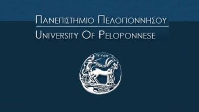 Photo of ΠΕΛΟΠΟΝΝΗΣΟΣ: Αίτηση συμμετοχής στο πρόγραμμα μεταπτυχιακών σπουδών ΑμεΑ