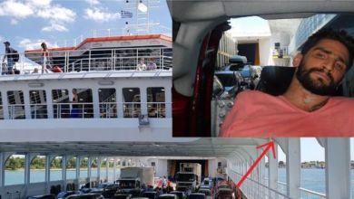 Photo of Δ. Αντωνίου: Συγκεντρώνει υπογραφές για την πρόσβαση των ΑμεΑ στα επιβατικά πλοία
