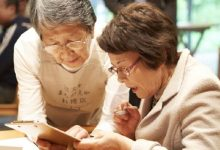 Photo of Ιαπωνία: Το εστιατόριο «των λάθος παραγγελιών» όπου όλοι οι σερβιτόροι έχουν άνοια