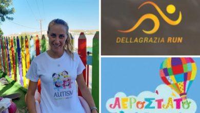 Photo of Tο «Αερόστατο» και η Σύρος τρέχουν για τον αυτισμό
