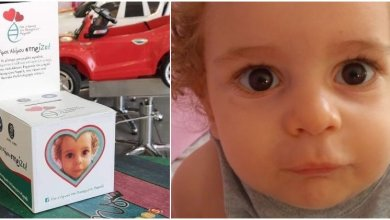 Photo of Ο μικρός Παναγιώτης – Ραφαήλ είναι παιδί όλων μας: 2.138.000€ έχουν συγκεντρωθεί (τελευταία ενημέρωση 19/10/19 – 10:20)